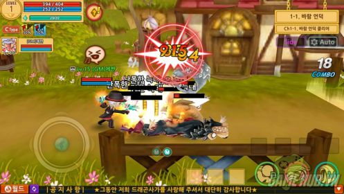 phat-cuong-voi-dragonica-mobile-game-hay-cho-ios-va-android 4