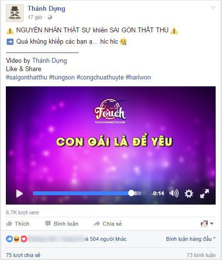 touch-mobile-gay-sot-cong-dong-tren-fanpage-cua-thanh-dung-1