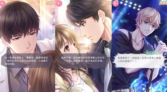 love-and-producer-game-ngon-tinh-hot-nhat-hien-nay-tai-trung-quoc